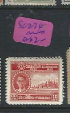 Thailand (P2208B) Coronation 10 St Sc 276 Mnh