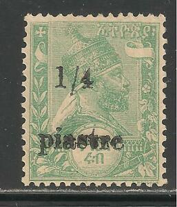 Ethiopia #80 (A1) XF MINT HR - 1908 1/4g on 1/4g Menelik II - Surcharged