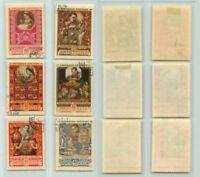 Russia USSR ☭ 1957 SC 1924-1929 Z 1914-1916 2025-2026 used . rta7381