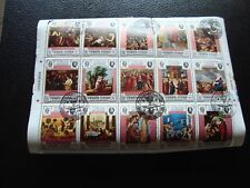 YEMEN - 15 timbres obliteres (Z5) stamp
