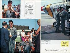 GEORGE CHAKIRIS RICHARD WIDMARK Flight from Ashiya 1962 JPN Clippings 5pgs #EC/P