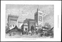 1878 - FRANCE PARIS EXHIBITION ALGERIA PAVILION Trocadero Park Algerian (055)