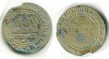 (14142)Samanid AE fals Nasr 2, Bukhara 306 AH