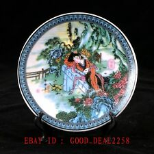 Old Chinese Porcelain Hand-painted Beauty Plate With Qing Dynasty Qianlong Mark