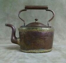vintage copper tea pot Kettle handmade brass weld one of a kind unique RARE