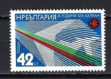 Bulgarie 1982 aviation civile Yvert n° 2713 neuf ** 1er choix