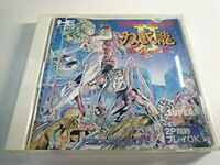 Double Dragon 2 The Reveng PC-Engine SCD Grafx Import Japan Game Used Acceptable