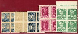 Korea 1946, #69-73, Block of 4, MNH, SCV $150.00