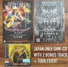 2x JAPAN BONUS TRACKS+ SHM-CD + FLYER SHIPPED FROM BERLIN! SANTANA AFRICA SPEAKS
