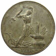 (B45) - Russland Russia - 50 Kopeken Kopeks 1925 PL - Schmied - AU/AU+ - Y# 89.2
