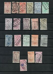 BELGIUM EUROPE COLLECTION OF POSTAL USED FISCAL POSTAGE STAMP  LOT ( BELG 302)
