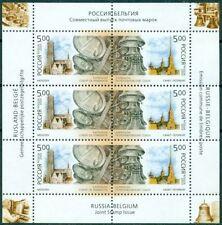 Architecture Miniature Sheet European Stamps