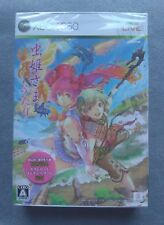 MUSHIHIMESAMA FUTARI VER 1.5 LIMITED EDITION SEALED JAP XBOX 360 XBOX360