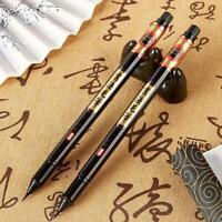 Hochwertige chinesische Kalligraphie Pinsel Tinte Stift schreiben Malwerkzeug