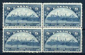 Weeda Canada 202 F MNH block, 5c blue UPU Meeting 1933 issue CV $36