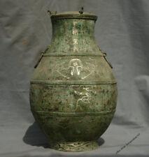 "16"" Ancient China dynasty Old antique Bronze Bird Beast Pot Jar Crock Vessels"