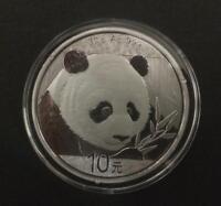 2018 China Silver Panda coin 30 gram .999 Fine 10 Yuan Chinese in Capsule