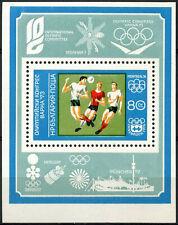 Bulgaria 1973 SG#MS2260 Football, Olympic Congress MNH M/S #D98734