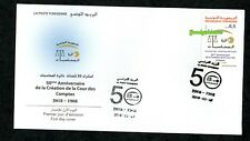 2018- Tunisia- 50th anniversary of the court of Accounts- FDC