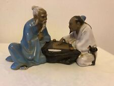 Vintage Chinese Mud Men Figurine 2 mud men playing a board game Chinese figures