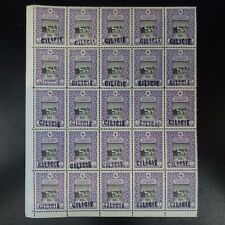 FRANCE COLONIE CILICIE N°16 BLOC DE 25 NEUF ** LUXE MNH COTE MAURY 550€