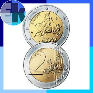 Ek // 2 Euro Grèce # Pièce Nueve : Sélectionnez une Année :