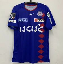 Ventforet Kofu 2019 J LEAGUE SHIRT #18