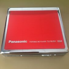 Panasonic SJ-MJ50 MiniDisc digital audio system, Silver/Red From Pers Collection