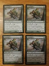 4x Joraga Warcaller NM-Mint, Chinese WorldWake MTG