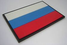 """Russian flag """"Tricolor"""" PVC patch with contact tape (hook and loop)"""
