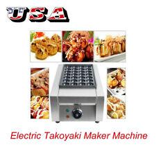 New listing Electric Takoyaki Maker Pan, 110V Commercial Japan Octopus Fish Ball 28X Maker
