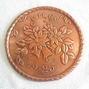 1925 Swedish Embossed Copper Julen Christmas Charger