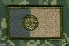 NATO ISAF JSOC Brigada de Reacção Rápida VeIcrô Insignia: Subdued Portugal Flag