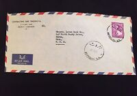 Vintage Airmail Envelope Loren Cook Co. Berea Ohio 1960 Beirut Lebanon Cancel