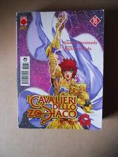 CAVALIERI DELLO ZODIACO #16 Masami Kurumada Planet Manga [G950]
