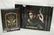 G-Dragon Mini Album Vol.1 One of A Kind -Bronze Edition- Taiwan Ltd CD +Folder