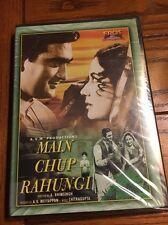 Main Chup Rahungi--Sunil Dutt, Meena Kumari  [Dvd] EROS Released NTSC