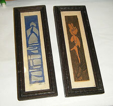 """Vtg Modern MCM 1950s Pair 6"""" Small Embossed Abstract Color Prints"""