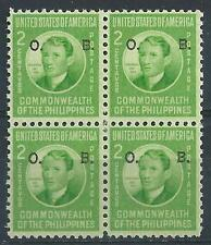 Philippines 1941 Sc# O37 Official Hose Rizal block 4 MNH
