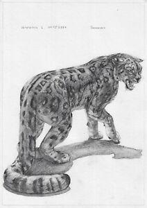 original drawing A4 110VL art samovar Modern Graphite animal leopard Signed 2021