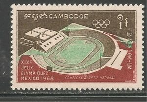 Cambodia #193 (A50) VF MNH - 1968 1r Stadium, Mexico City, 19th Olympic Games