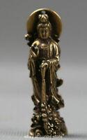"2""Curio China Bronze Kwan-yin Boddhisattva Guan Yin Small Statue Pendant 35g渡海观音"