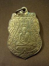 Phra LP Glan Wat Prayart Talisman Old Thai Buddha Amulet Pendant