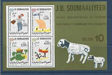 SOMALIA - 474A - S/S -  MNH - 1979 - INTERNATIONAL YEAR OF THE CHILD
