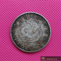 100%silver Chinese coin Da Qing KwangXu Feng tian Jiqi Ju Zao China coin 1YUan