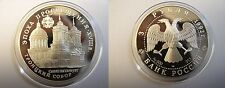1992 Russia Large Silver 1 OZ Proof 3 Roubles-Troitsky Cathedral St.Petersburg