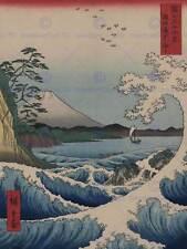 UTAGAWA HIROSHIGE JAPANESE POSTER SEA OFF SATTA OLD ART PAINTING PRINT 2697OM
