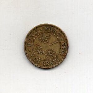 Hong Kong 10 Cents 1948 George VI