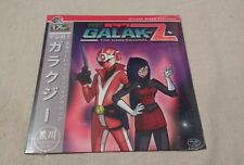 "Galak-Z 7"" Record The Dimensional / White Tusk Arcade Block Exclusive NEW"