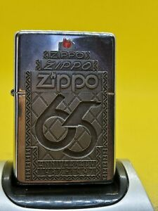 Zippo Vintage 65th anniversary tin and lighter
